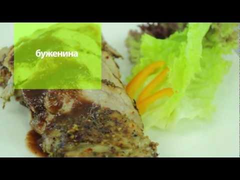 Мультиварка Brand 37501 рецепт приготовления Буженины