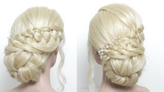 Messy Bun Hairstyle  For Long Hair. Braided Juda Style