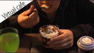ASMR Cafe【3D sound】正面ver.【かぼちゃのマシュマロプリン】注:咀嚼音