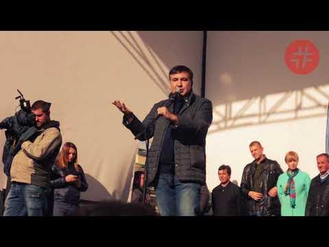 Митинг под Радой, народное вече (22.10.2017)
