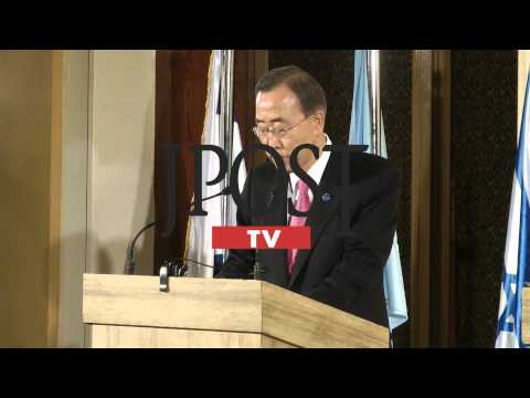 UN chief Ban Ki-moon meets with President Peres