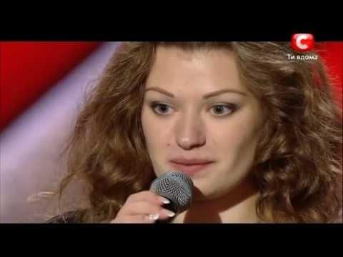 Юлия Герко. Х-Фактор 3
