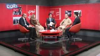 TOLOnews ۱۴ June 2015 TAWDE KHABARE