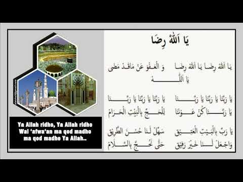 Pupujian Sebelum Maghrib dan Subuh (YA ALLAH RIDHO By Lirik)