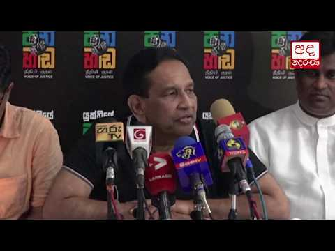 President has no power to dissolve parliament - Rajitha
