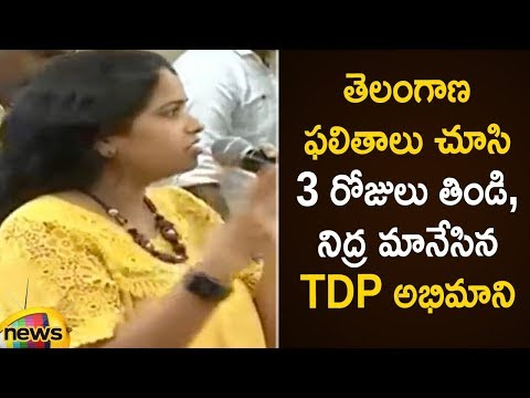 NRI Women Praises Nara Chandrababu Naidu At Singapore | Nara Lokesh Speech at Singapore | Mango News