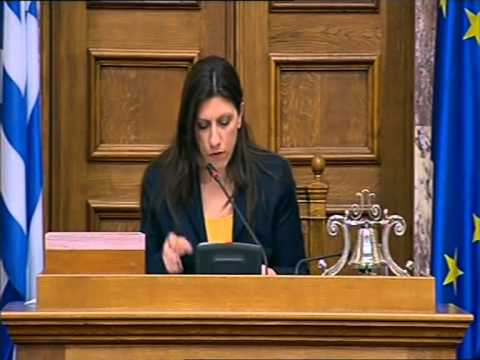 TRUTH COMMITTEE ON PUBLIC DEBT (Third session 5/4/2015)