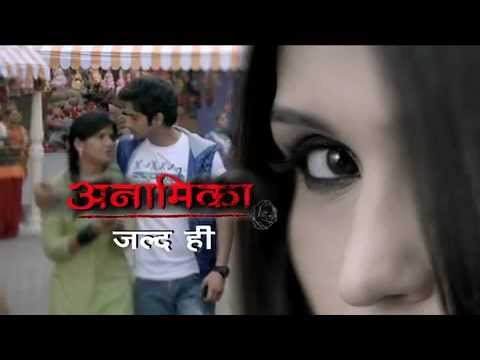 Anamika Sony Tv Upcoming Show. video