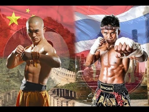 Тайский бокс против Кунг Фу