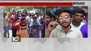 Nannaya University Students Agitations against University Nature | Chintalapudi