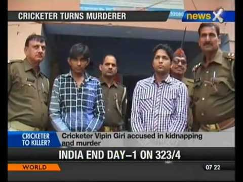 Former Under-19 cricketer arrested for murder - NewsX