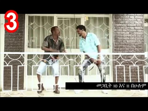 Ethiopia: Top 3 Amharic Movies To Watch In Cinema This Month