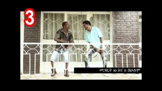 Top 3 Amharic movies to watch in cinema this month