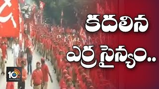 Red Shirt Volunteers March First | #CPIM22ndNationalCongress | Hyderabad