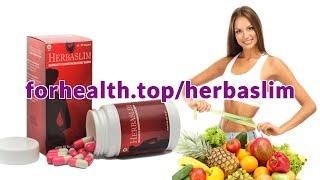 Herbal Slim Products