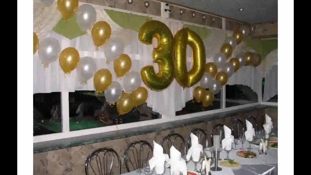 Как украсить зал к юбилею 30 лет своими руками