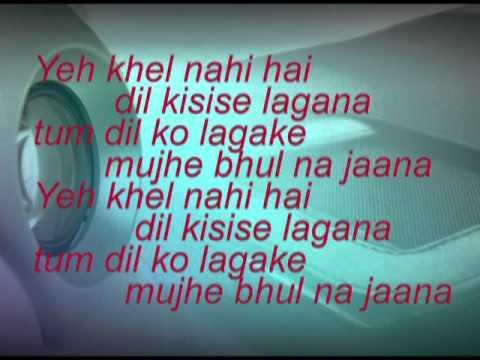Mujhe tumse mohabbat (Hindi Karaoke)