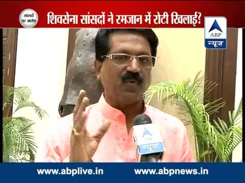 Shivsena MPs accused of  forcing worker to break fast; Sena...
