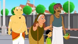 Akkam Churukel - Avvaiyar Aathichchudi Kathaigal - Animated / Cartoon Stories For Kids