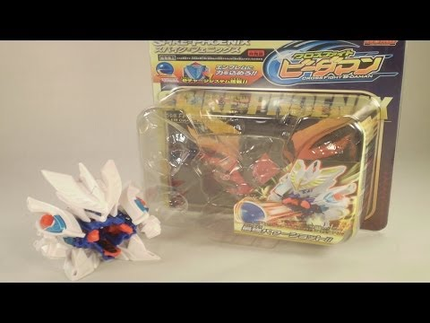 Cross Fight B-Daman Review - CB-00 SPIKE=PHOENIX!