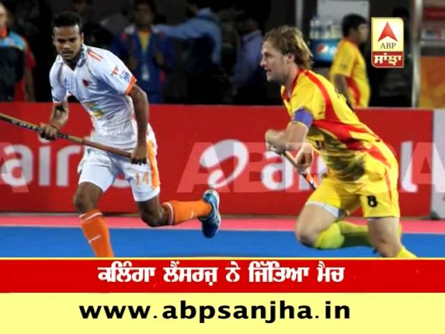 Kalinga Lancers make a winning start in HIL