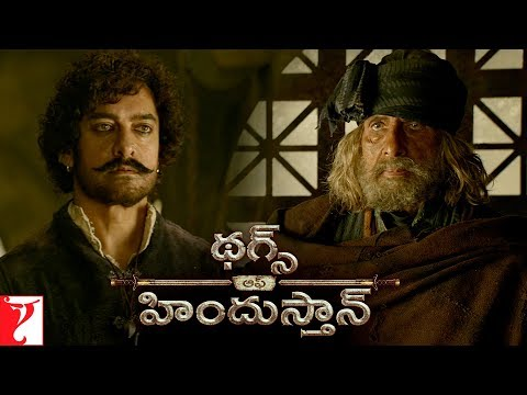 Telugu: Book Tickets Now | Thugs Of Hindostan | Amitabh Bachchan, Aamir Khan | In Cinemas Now