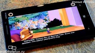 Игры на Windows Phone в 2015 году (на примере Nokia Lumia 930): во что поиграть?