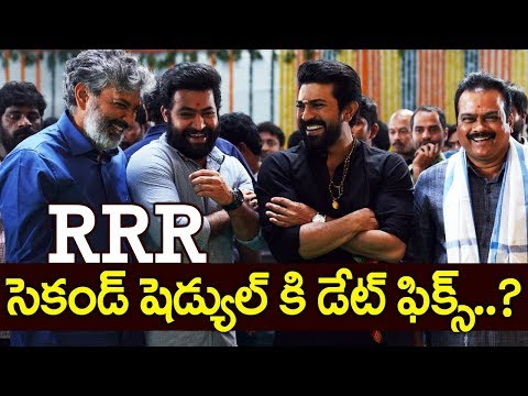 RRR Second Schedule | Ram Charan, Jr NTR, Rajamouli's Massive Multistarrer | Tollywood Biggest Movie