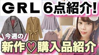 ロズウェル/星の恋人たち シーズン3 第6話