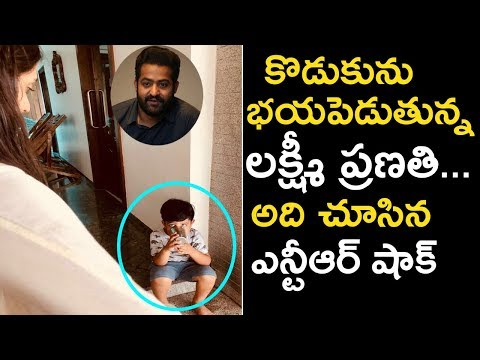 Jr NTR Tweets a Pic of his Son Abhay Ram Goes Viral | Jr NTR | Celebrity News | Tollywood Nagar