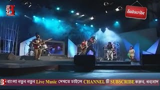 Udashi ei mone   উদাসী এই মনে   Unplugged Live Music by Feedback Band   New  HD720p