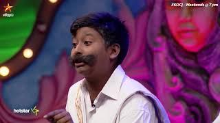 Kings of Comedy Juniors - Best of Mukesh