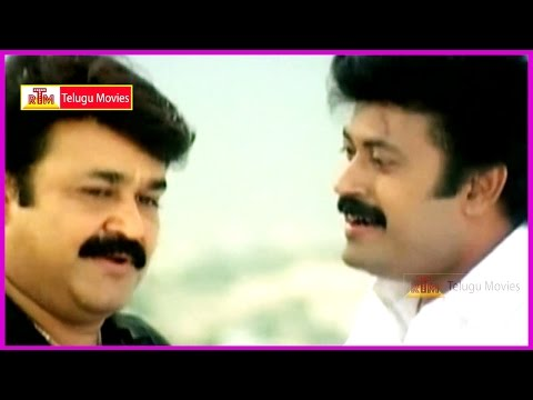 Rock N Roll -  Tamil Movie Scene  - Mohanlal , Lakshmi roy