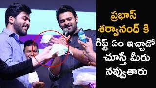 Prabhas Surprise Gift to Sharwanand @ Mahanubhavudu Pre Release Event