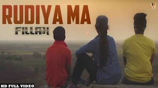 Rudiya Ma - Latest Gujrati Movie Video Song || Fillam || Devendra Gupta, Bhumika Bhindi