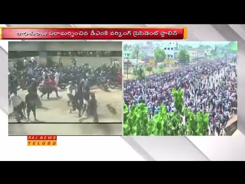 Thoothukudi Firing: Political Parties calls for Tamil Nadu Bandh today | Raj News