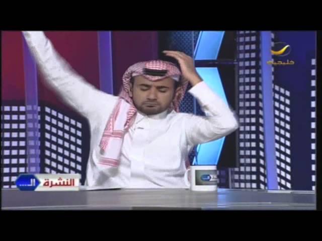 #النشرة_ال - الموسم الثالث - الحلقه 1 مع طارق الحربي