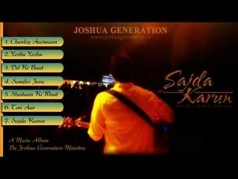 Sajda Karun Juke Box (Joshua Generation)