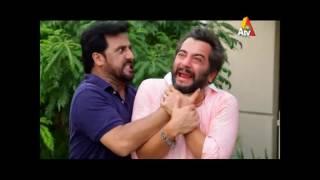 Chand Or Chanda - Episode 10 | Atv