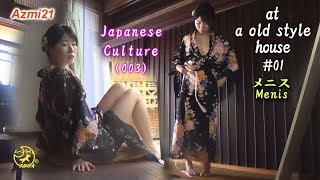 Japanese Culture?003?at a old style house ?01