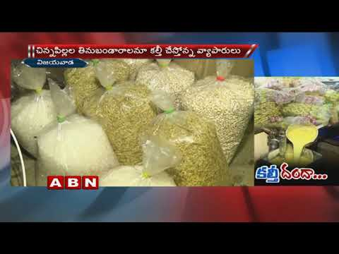 Adulteration of food Rampant all over Vijayawada | Special focus
