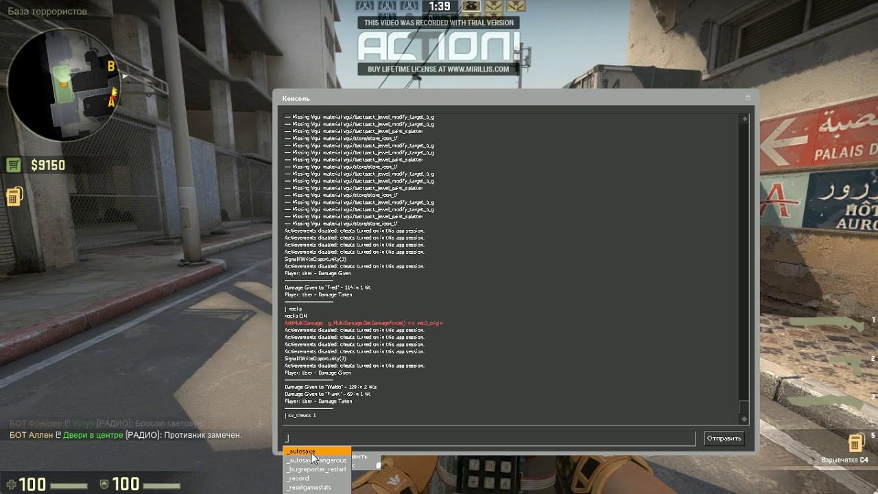 Как сделать интро для канала в ютуб 710