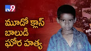 3rd class student brutally killed in Warangal