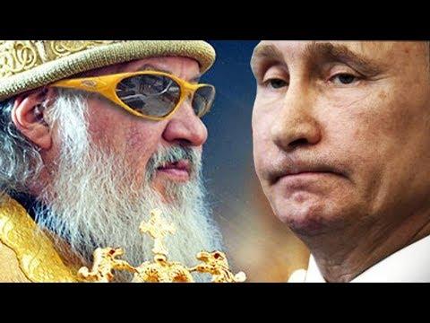 Кремлевские вестники апокалипсиса