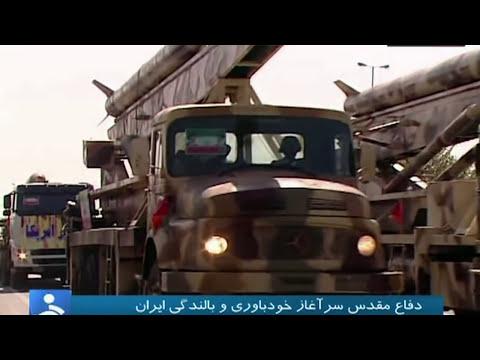 Irán exhibe su poderío militar