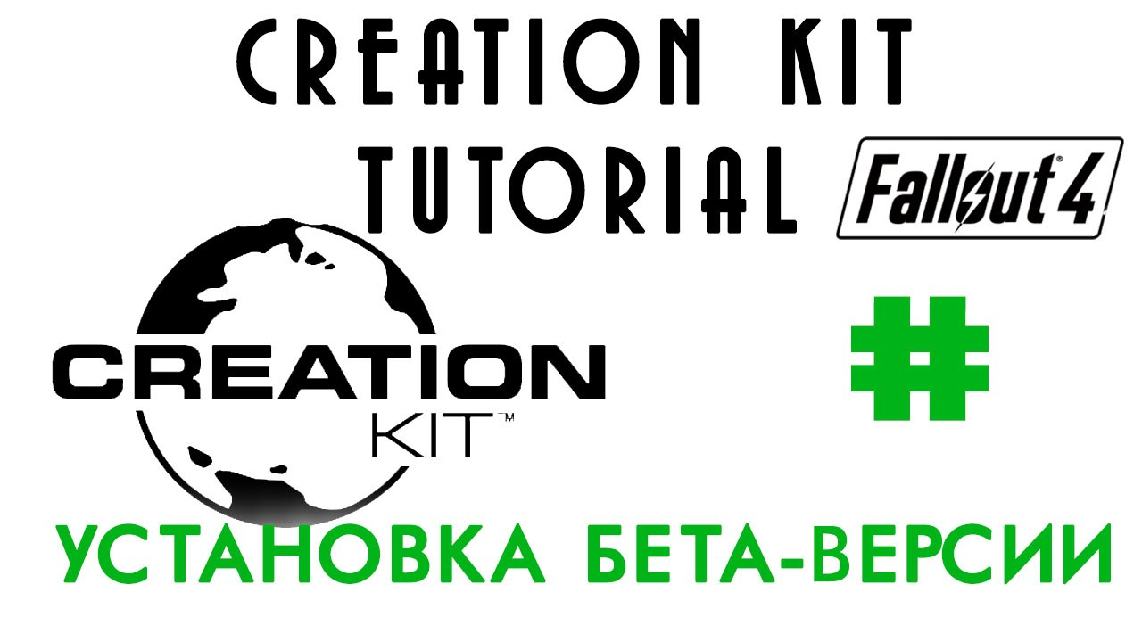 Fallout 4 creation kit new videos fallout 4 creation kit new videos video funny ca video clip canada video clip baditri Gallery