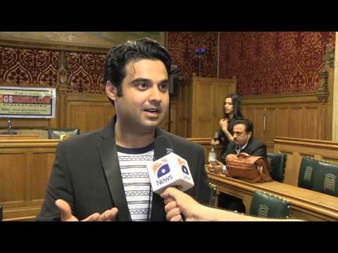 Geo report on Kashif Raja and Rubayyat Jehan's song launch