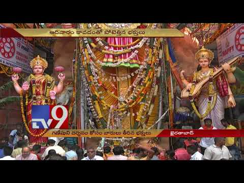 Devotees throng to Khairatabad Ganesh idol - TV9