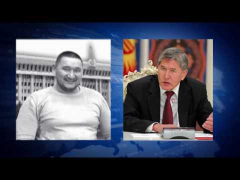 Баш прокурор менен орун басарын иштен кетирген Э.Мамбеталиев