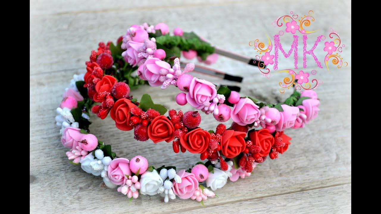 Как сделать ободок из цветов своими руками из роз